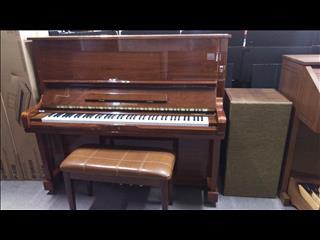 "Alex Steinbach Professional "" Concerto "" 131cm Upright Piano in Walnut Polished"