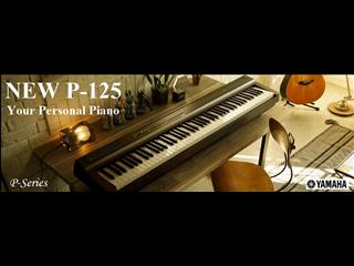 Yamaha Digital Piano P115 is Now the all new P-125!