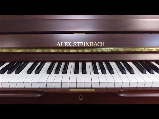 Alex Steinbach Recital Upright JS125 Acoustic Piano