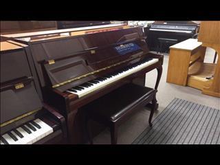 Yamaha M108 Polished Mahogany Upright Acoustic Piano
