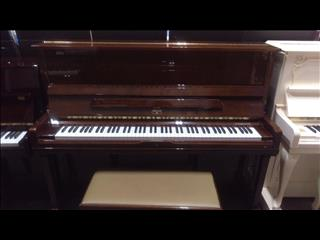 Beale Upright Piano 121cm Walnut Polished