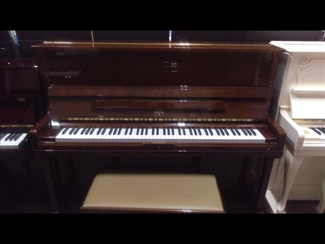 Beale Upright Piano 121cm Walnut Polished