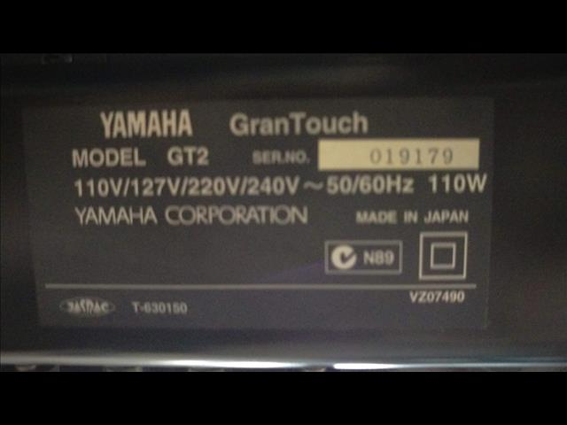 Yamaha Grantouch GT2 Baby Grand Piano