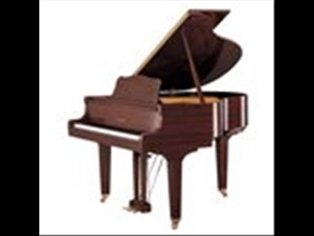Yamaha Baby Grand Piano GB1K Ebony Polished