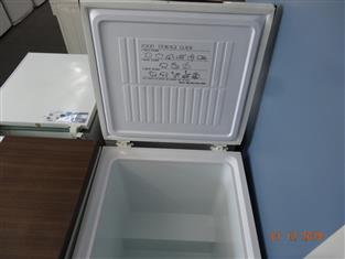simpson 200lt chest freezer