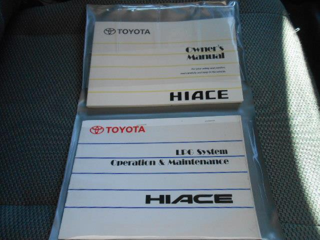 2007 TOYOTA HIACE LWB TRH201R MY07 4D VAN