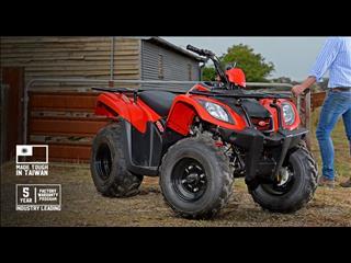 2017 KYMCO MXU 150 CC 150CC ATV