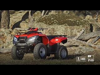 2018 KYMCO MXU 300 CC 300CC ATV