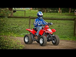 2018 KYMCO MAXXER 50 50CC ATV