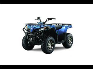 2016 CF MOTO X400 400CC ATV