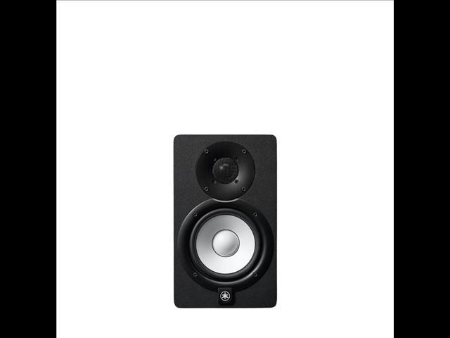 HS5 Powered Studio Monitor