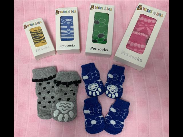 Dog/Pet Socks - 4 Pack. At [@Name value='Puppy Palace Pet Shop, Brisbane