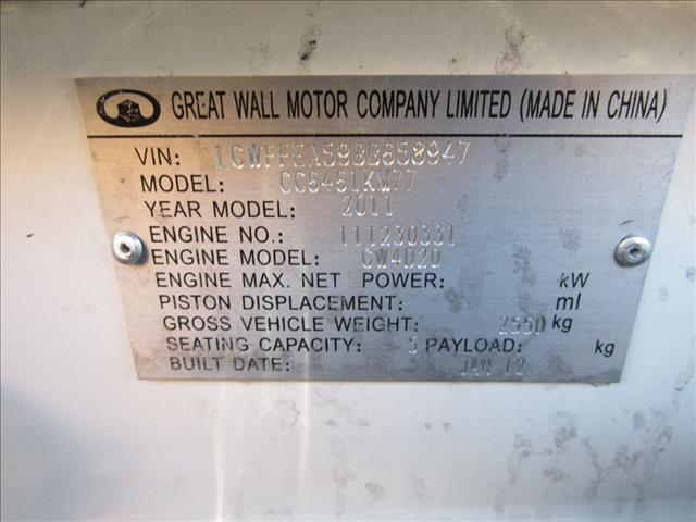 2012 GREAT WALL X200 (4x4) CC6461KY MY11 4D WAGON