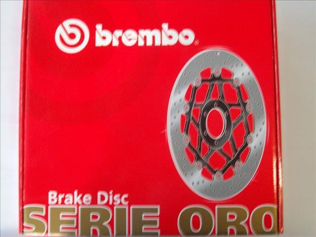 BMW K100   K75  Front Brake Disc - BREMBO