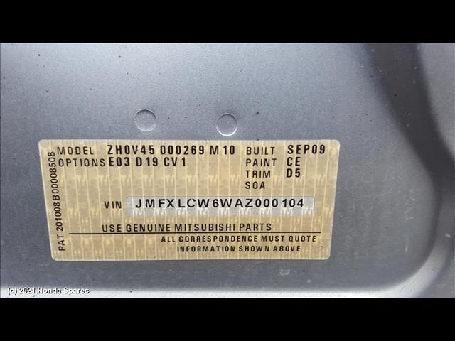2010 MITSUBISHI - OUTLANDER Complete Rear Suspen