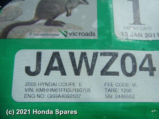 2005 HYUNDAI - TIBURON Trans/Gearbox