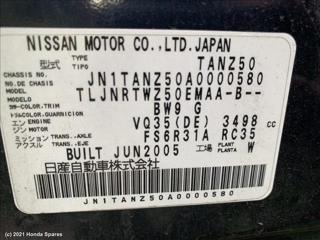 2005 NISSAN - MURANO Abs Pump/Modulator