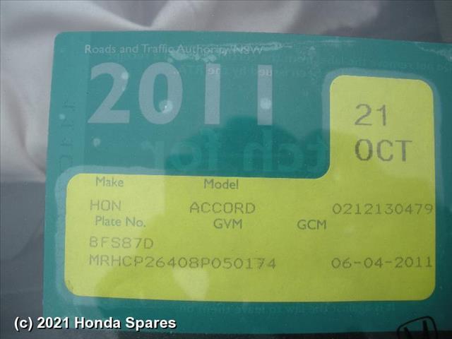 2008 HONDA - ACCORD Caliper