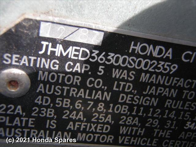 1987 HONDA - CIVIC Air Cleaner/Box